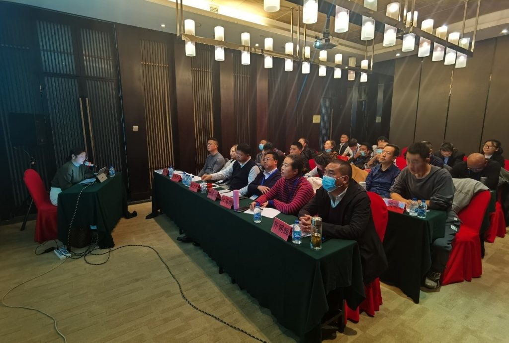 清研智库承办拉萨市文明城市创建业务骨干培训班