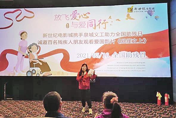 济南:他们用志愿服务助力文明典范城市创建